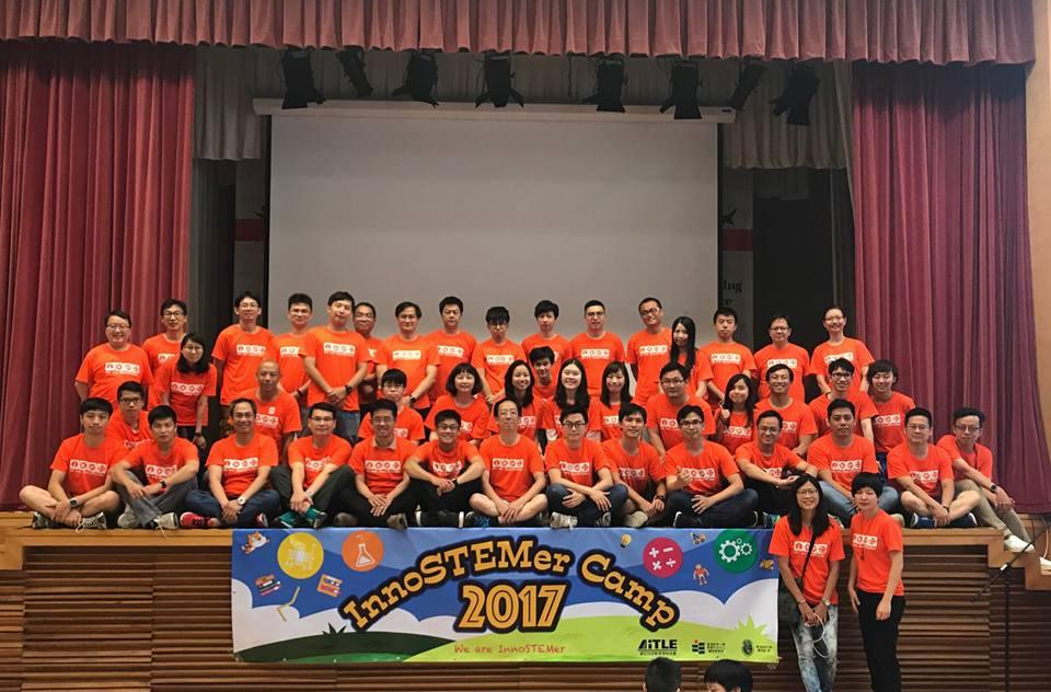 InnoSTEMer Camp 2017
