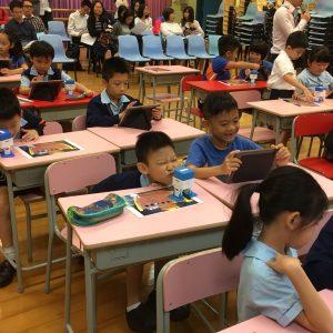 聖愛德華天主教小學 – 創新教育公開課圓滿結束