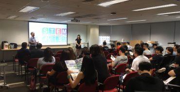 STEM 教育分享會 – HP