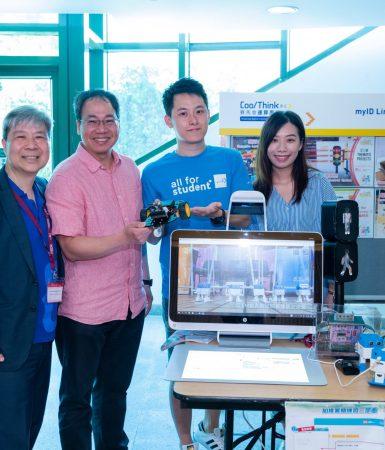 香港創科教育 – 啓發學生創意思維