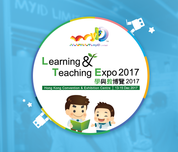 L&T EXPO 2017
