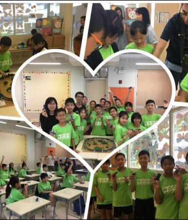「STEM x 磁浮火車,盛載孩子愉快學習之旅」 – InnoSTEMer Camp