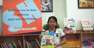 📚📖LM好書推介:周泳杍同學(德萃小學四年級生)分享