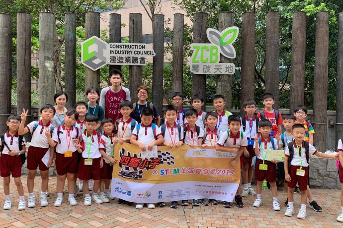 「四驅小子 x STEM 生活夏令營」2019